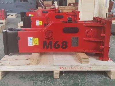 Midas M68 en vente par Agenzia Midas Co. Ltd